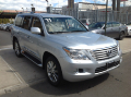 Classificados Grátis - 2011 Lexus LX 570 Used like New